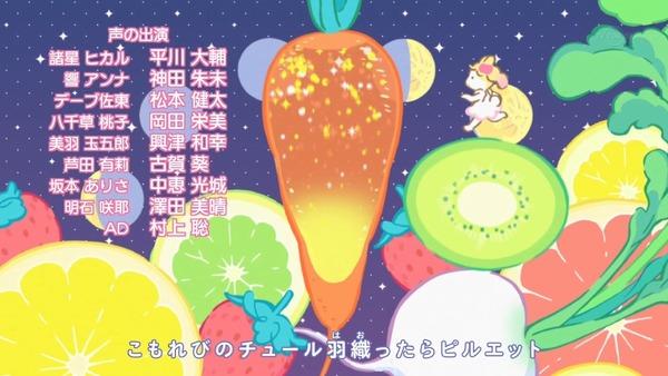 「アイカツスターズ!」第81話 (96)
