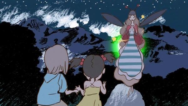 ヤマノススメ 13 (22)