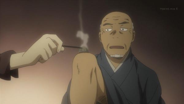 蟲師 (7)