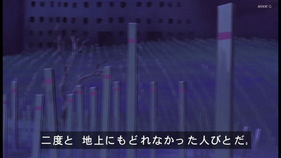 「未来少年コナン」第12話感想 (47)