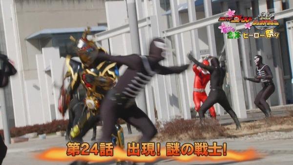 「仮面ライダーゴースト」23話感想 (54)