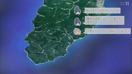 「ゆるキャン△ SEASON2」2期 1話感想 (60)