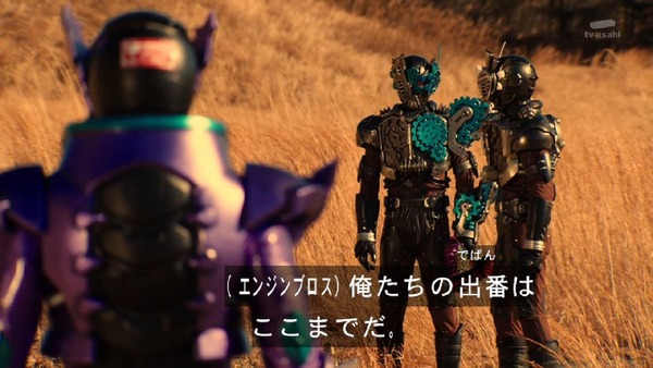 「仮面ライダービルド」23話 (40)