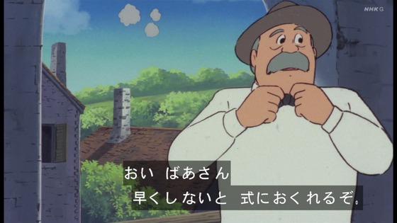 「未来少年コナン」第26話感想(実況まとめ)画像 (82)