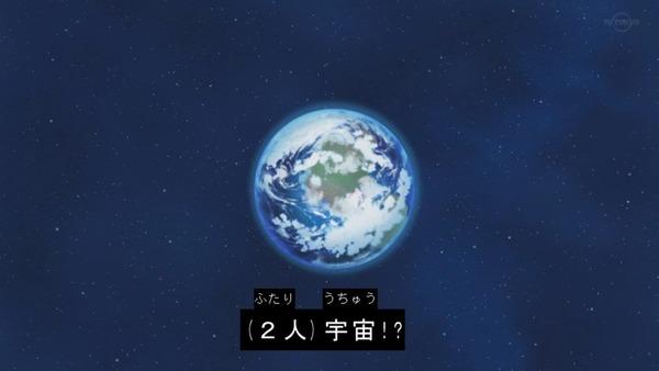 「アイカツフレンズ!」56話感想  (38)