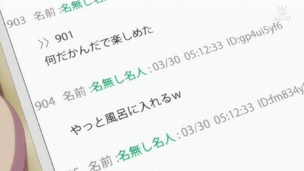 「りゅうおうのおしごと!」2話 (28)