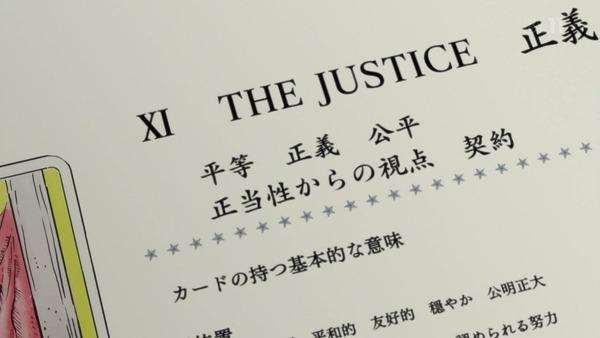 「氷菓」11話感想 画像  (58)