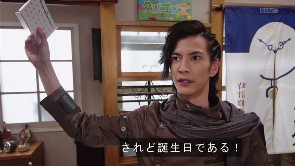 「仮面ライダージオウ」33話感想 (3)