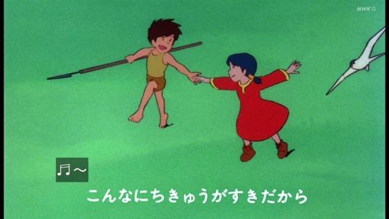 「未来少年コナン」第9話感想 (1)