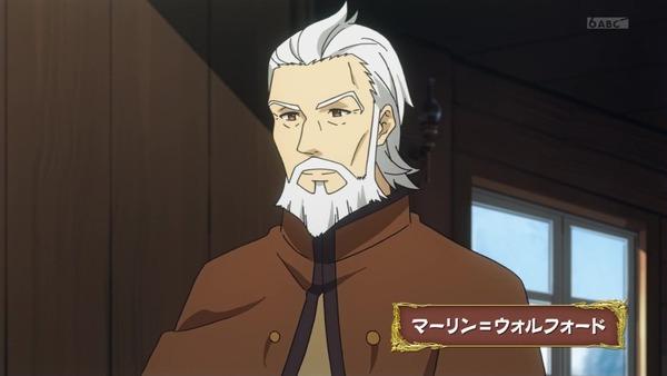 「賢者の孫」1話感想 (4)