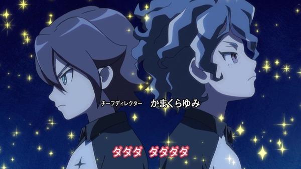 「イナズマイレブン アレスの天秤」1話 (13)