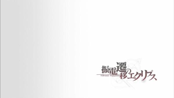 「シュタインズ・ゲート ゼロ」7話感想 (22)