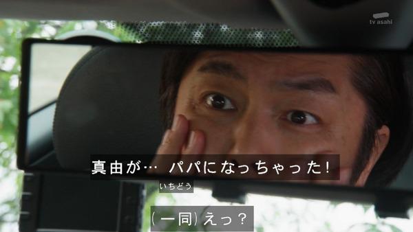 「仮面ライダーゴースト」39話 (15)