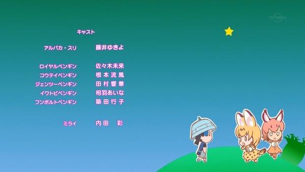 「けものフレンズ2」第1話感想 (38)