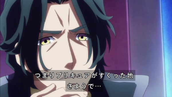 「HUGっと!プリキュア」36話感想 (54)