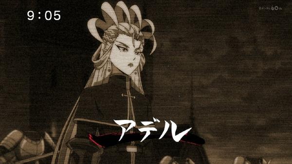 「ゲゲゲの鬼太郎」6期 27話感想 (2)