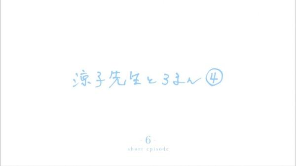 「月がきれい」6話 (51)
