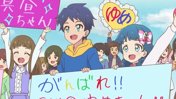 「アイカツスターズ!」第100話 最終回 (79)