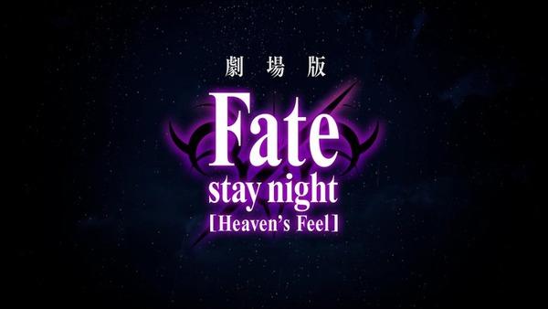 Fate (53)