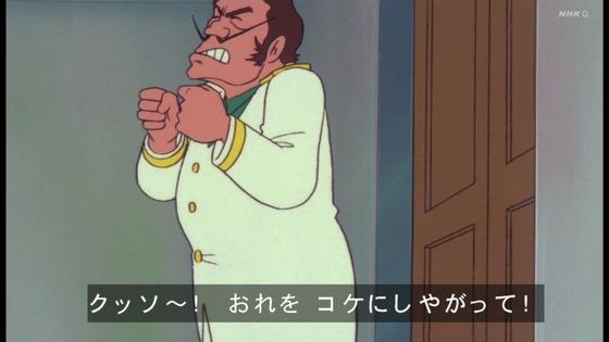 「未来少年コナン」第5話感想 (45)