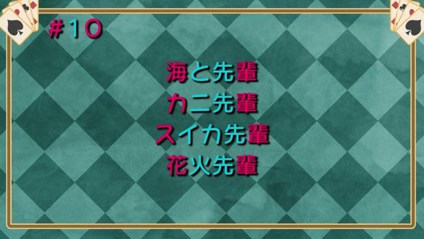「手品先輩」8話感想 (77)