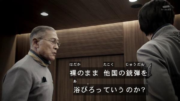 「仮面ライダービルド」28話 (18)