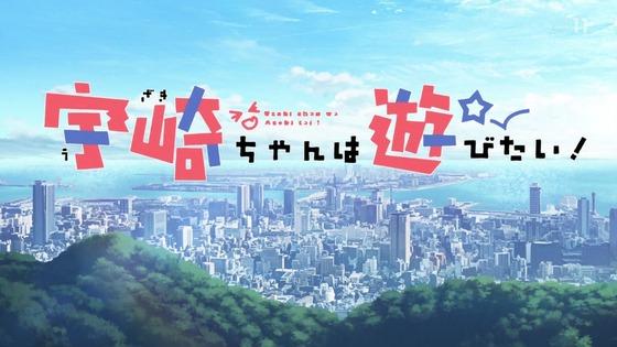 「宇崎ちゃんは遊びたい!」第12話(最終回)感想 画像 (57)