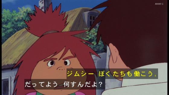 「未来少年コナン」第14話感想  (39)