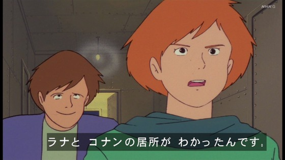 「未来少年コナン」第10話感想  (14)