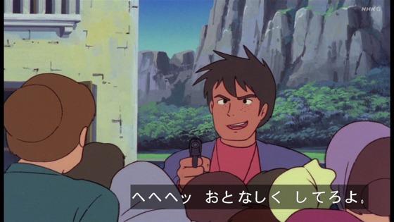 「未来少年コナン」第17話感想 画像 (133)