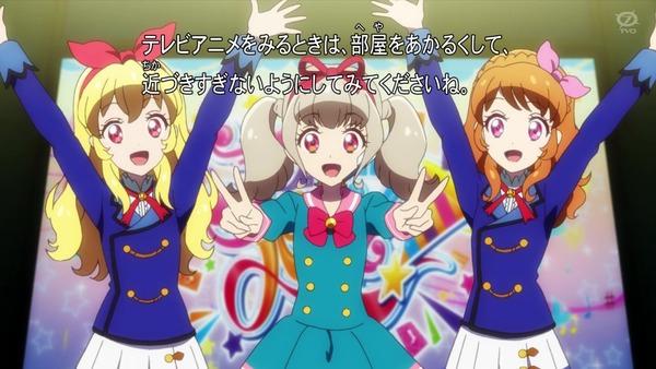 「アイカツオンパレード!」23話感想 画像 (2)