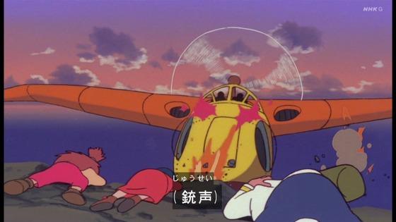 「未来少年コナン」第20話感想 画像 (136)