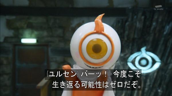 「仮面ライダーゴースト」33話感想 (26)