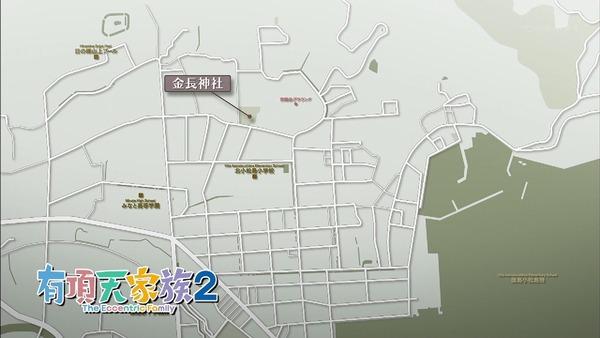 「有頂天家族2」10話 (30)