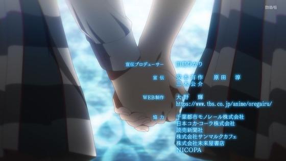 「俺ガイル」第3期 第1話感想  (77)
