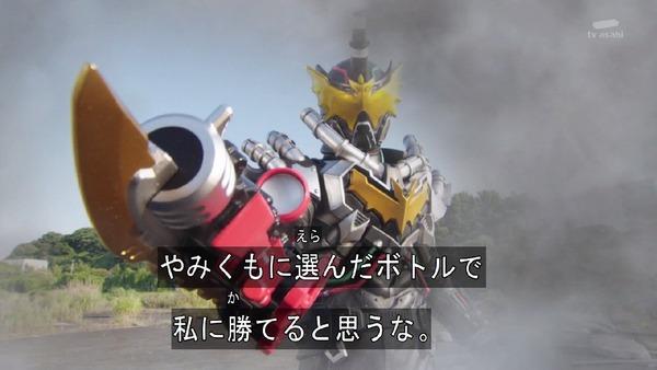 「仮面ライダービルド」2話 (61)