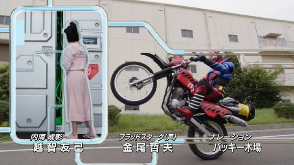 「仮面ライダービルド」4話 (10)