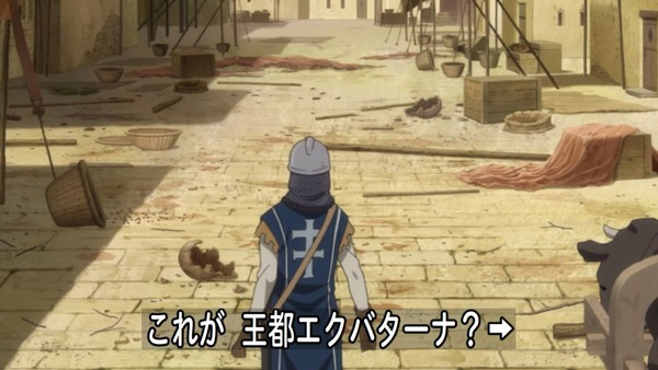 「アルスラーン戦記 風塵乱舞(2期)」1話 (54)
