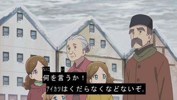 「アイカツフレンズ!」60話感想 (54)