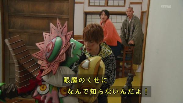 「仮面ライダーゴースト」23話感想 (4)