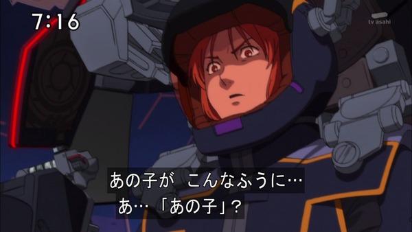 「機動戦士ガンダム UC」14話 (23)