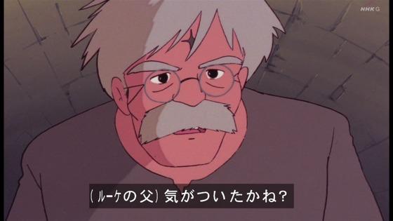 「未来少年コナン」第22話感想 画像  (59)