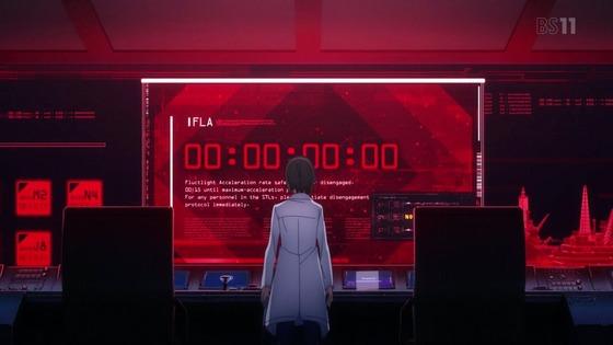 「SAO アリシゼーション」3期 第21話感想 画像 (3)
