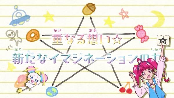「スター☆トゥインクルプリキュア」32話感想 (3)