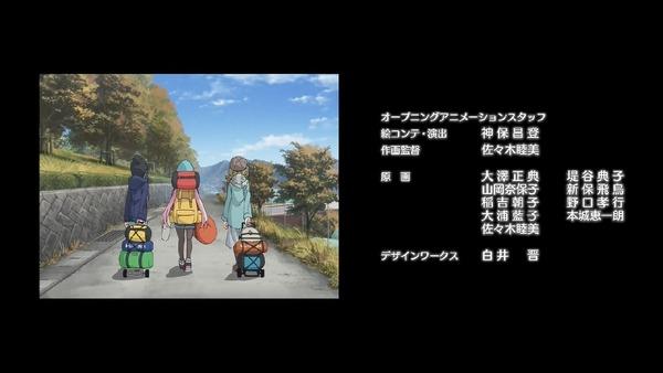 「ゆるキャン△」5話 (70)