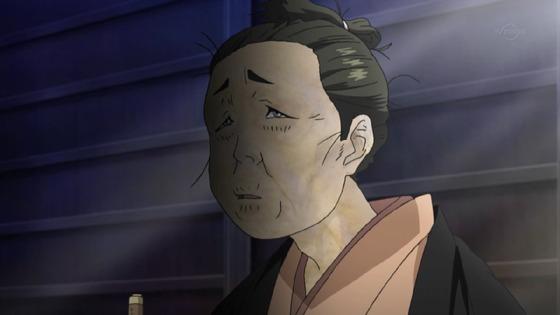 「鬼平 ONIHEI」 (23)