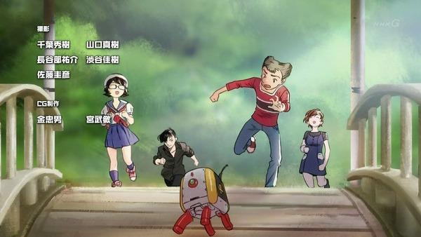 「アトム ザ・ビギニング」1話 (81)