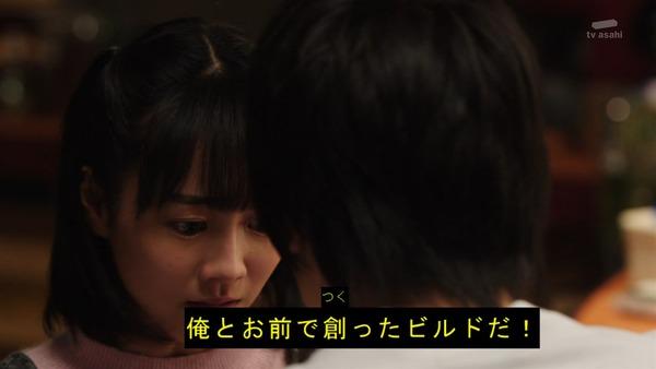 「仮面ライダービルド」22話 (23)