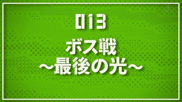 「モブサイコ100Ⅱ」2期 13話感想 (1)