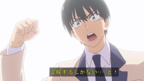 「カノジョも彼女」1話感想 (43)